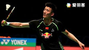 谌龙VS李炫一 2017澳洲公开赛 男单半决赛视频
