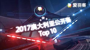 澳洲赛TOP10:不鱼跃 算我输