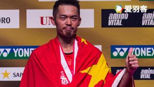 太极神功!林丹2009-2015世锦赛超燃集锦