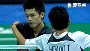 陶菲克VS林丹 2005羽毛球世锦赛 男单决赛视频