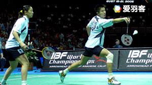 诺瓦/纳西尔VS谢中博/张亚雯 2005羽毛球世锦赛 混双决赛视频