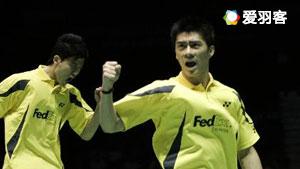 蔡赟/傅海峰VS克拉克/布莱尔 2006羽毛球世锦赛 男双决赛视频