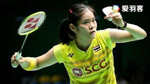 布桑兰VS普拉达斯 2017泰国全国锦标赛 女单半决赛视频