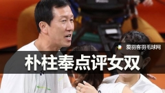 多对组合崛起,日本将垄断羽坛女双项目?