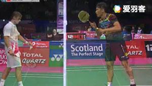 田厚威VS维汀哈斯 2017羽毛球世锦赛 男单资格赛视频