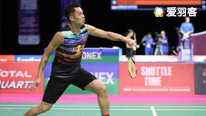 林丹VS欧斯夫 2017羽毛球世锦赛 男单1/8决赛明仕亚洲官网
