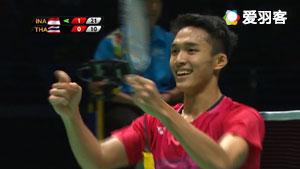 乔纳坦VS科希特 2017东南亚运动会 男单决赛视频