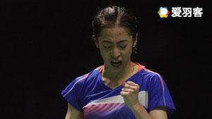 王适娴VS王祉怡 2017全运会羽毛球 女团决赛视频
