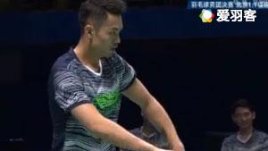 林丹VS张祺 2017全运会羽毛球 男团决赛视频
