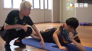 王晓理教你体能训练,提高球技少受伤