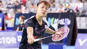 奥原希望VS山口茜 2017韩国公开赛 女单半决赛视频