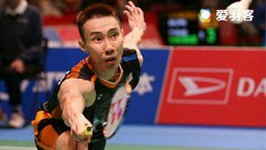 李宗伟VS石宇奇 2017日本公开赛 男单半决赛视频