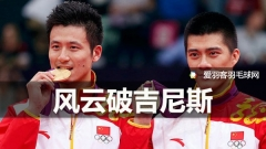 惊!蔡赟傅海峰获得吉尼斯世界纪录称号