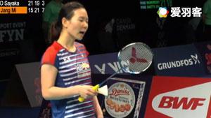 佐藤冴香VS李蔷美 2017丹麦公开赛 女单1/16决赛视频