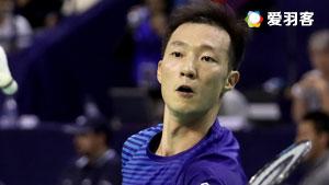 欧斯夫VS李炫一 2017丹麦公开赛 男单1/4决赛视频