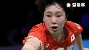 山口茜VS内维尔 2017丹麦公开赛 女单1/4决赛视频