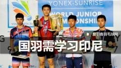 国羽世青赛0金主帅承认差距,强调冠军是永恒目标