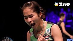 因达农VS布桑兰 2017法国公开赛 女单1/8决赛明仕亚洲官网