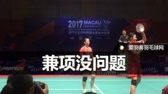 赛后采访黄雅琼:兼项有影响,但没问题!