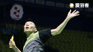 李宗伟VS伍家朗 2017中国公开赛 男单1/4决赛视频