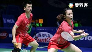 郑思维/黄雅琼VS邓俊文/谢影雪 2017中国公开赛 混双半决赛视频