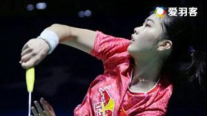 高昉洁VS马琳 2017中国公开赛 女单半决赛视频