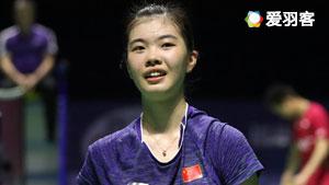 山口茜VS高昉洁 2017中国公开赛 女单决赛视频