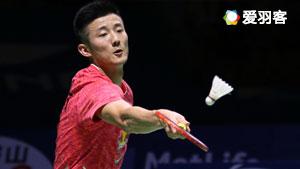 谌龙VS安东森 2017中国公开赛 男单1/8决赛视频