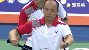 吴晓阳/汪鉴VS玉智强/林桂宝 2017双雄会混合团体赛 男双决赛视频