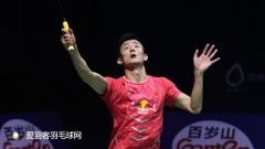 香港超级赛抽签出炉,双龙、林李再约战