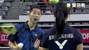 刘明/史爱红VS陈光伟/杨环柳 2017双雄会混合团体赛 混双决赛视频