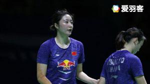 于小含/黄雅琼VS波莉/拉哈尤 2017香港公开赛 女双1/4决赛视频