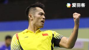 林丹VS石宇奇 2017香港公开赛 男单1/4决赛视频