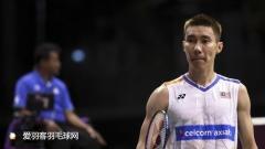 香港赛半决赛丨次局仅8分!李宗伟横扫石宇奇