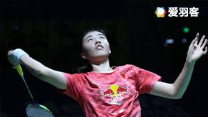 高昉洁VS王祉怡 2017韩国大师赛 女单半决赛视频