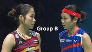 因达农VS戴资颖 2017世界羽联总决赛 女单小组赛视频