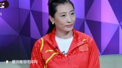 张宁定下小目标,2018赛季女单拿下2站超级赛冠军