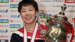 山口茜VS大堀彩 2017日本全国锦标赛 女单决赛视频