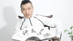 """《羽坛周报》丨杨晨谈林丹""""天价球包"""""""