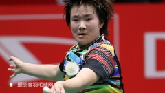 何冰娇击败马琳!谌龙不敌金廷丨印尼赛1/4决赛