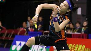 戴资颖VS成池铉 2018印尼大师赛 女单1/4决赛视频
