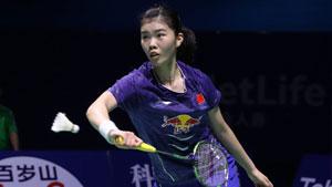 高昉洁VS马琳 2018印度公开赛 女单1/8决赛视频
