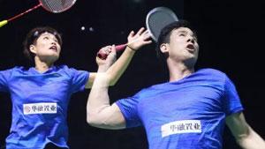 高成炫/黄东萍VS鲁恺/汤金华 2017中国羽超联赛 混双季军赛视频