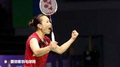 最新排名:张蓓雯进前10,田厚威跌至第23
