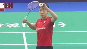 奥原希望VS李嘉新 2018亚洲团体锦标赛 女团1/4决赛视频