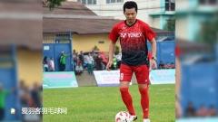 """被足球""""耽误""""的羽坛天王陶菲克:我是一个真正的足球迷"""