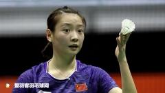 助力慈善,黄雅琼将捐出本赛季1%奖金