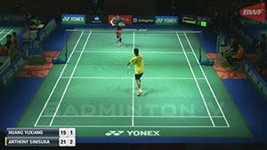 金廷VS黄宇翔 2018德国公开赛 男单1/8决赛视频