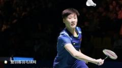 德国赛半决赛丨陈雨菲晋级,石宇奇不敌伍家朗