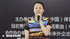 湖北羽协主席赵芸蕾:举全协会之力,今年组队冲羽超